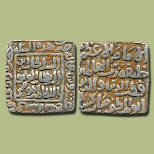 Mubarak-Shah's-Silver-Tanka-Sold-for-INR-19,000