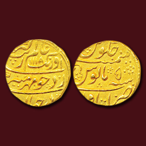 Mughal-Emperor-Aurangzeb-Gold-Mohur-Sold-For-INR-47,000