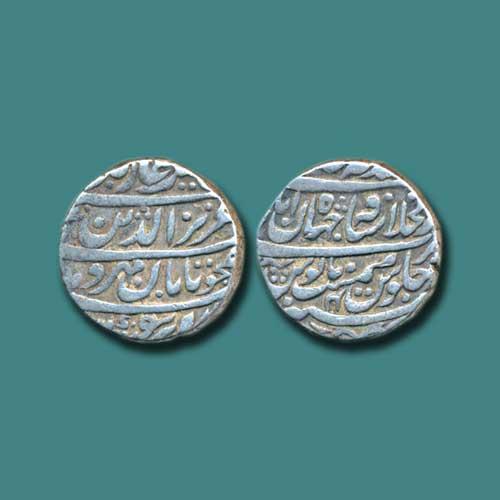 Mughal-Emperor-Aziz-ud-Din-Alamgir-II