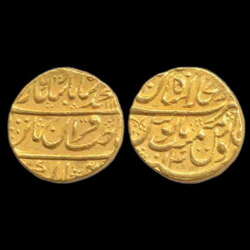 Mughal-Emperor-Muhammad-Shah's-Gold-Coin