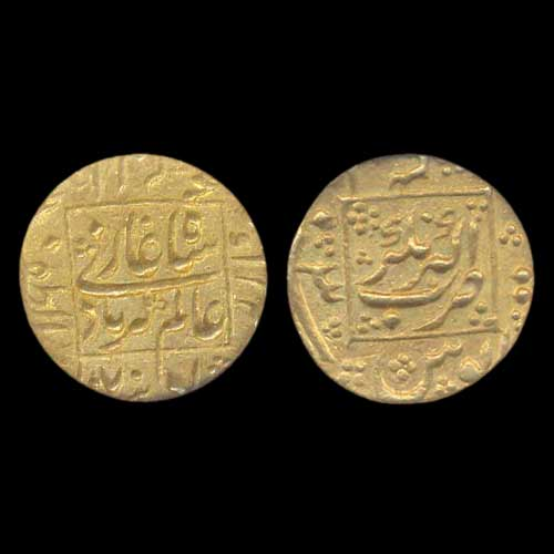 Mughal-Empire-Aurangzeb's-Coin-Sold-INR-80,000