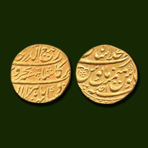 Mughal-Ruler-Rafi-ud-Darjat