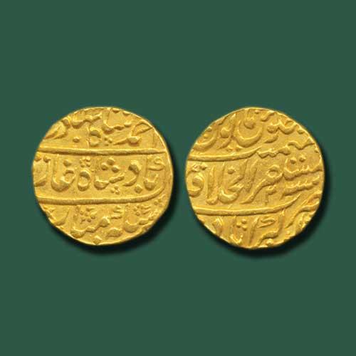 Mughal-ruler-Ahmad-Shah-Bahadur