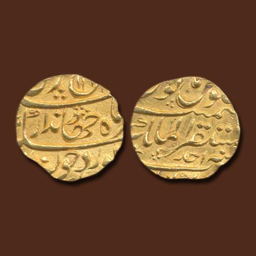 Mughal-Ruler-Jahandar-Shah