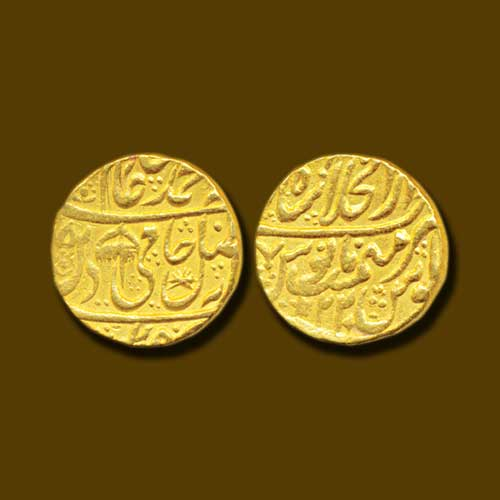Mughal-Ruler-Shah-Alam-II