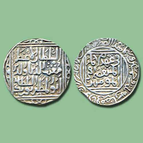 Mughith-Al-Din-Yuzbak's-Silver-Tanka-Sold-For-INR-40,000
