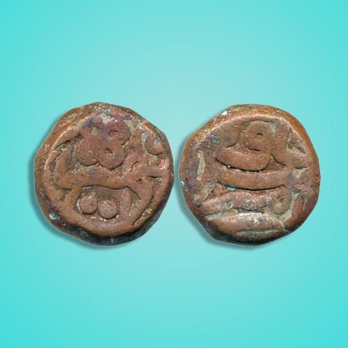 Muhammad-Akbar-Ambar-Mint-Coin