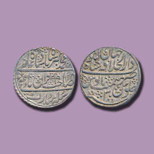 Muhammad-Akbar-II-Coin-Sold-For-INR-66,000