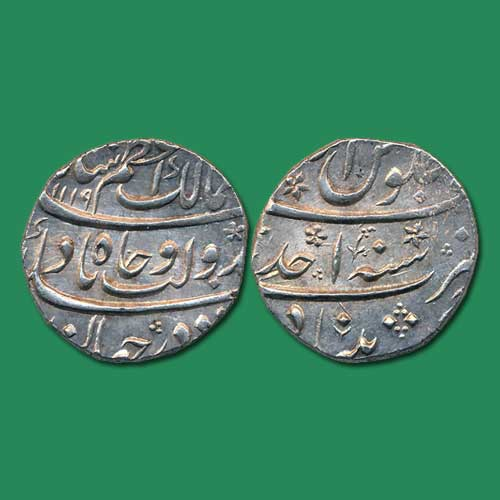 Muhammad-Azam-Shah-Silver-Rupee-Listed-For-INR-1,25,000
