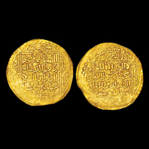 Muhammad-Bin-Sam's-Gold-Dinar-Listed-at-INR-1,50,000