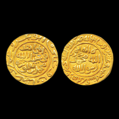 Muhammad-Bin-Tughluq-Gold-Tanka-Sold-For-INR-3,30,000