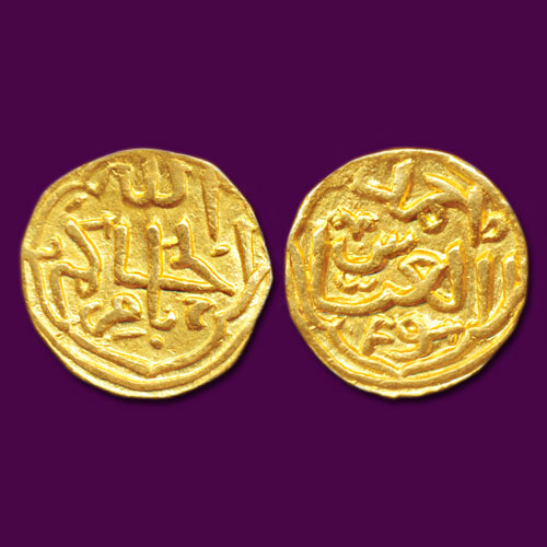 Muhammad-bin-Tughluq's-Coin-Sold-for-INR-49,000