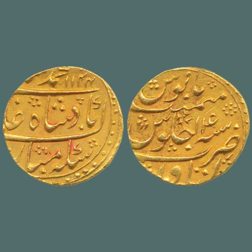 Muhammad-Shah-Gold-Mohur-Listed-For-INR-50,000
