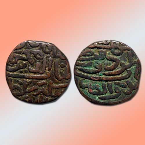 Muhammad-Shah-II-of-Gujarat-Sultanate-issued-first-couplet-coins