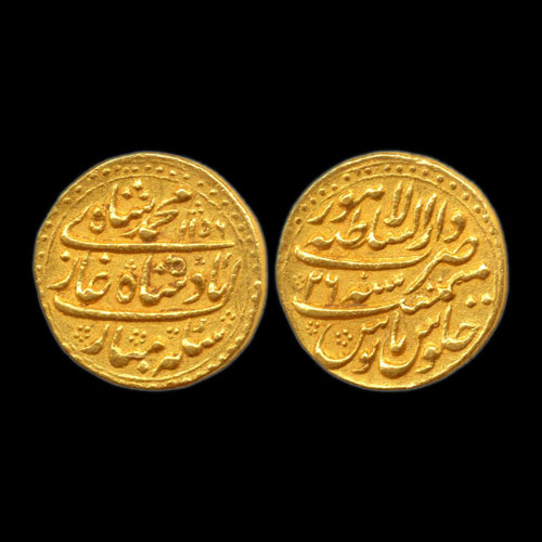 Muhammad-Shah's-Gold-Mohur