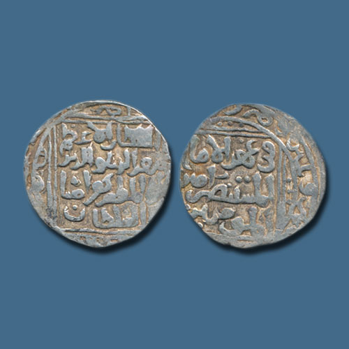 Muiz-Al-Din-Bahram-Shah-of-Delhi-Sultanate