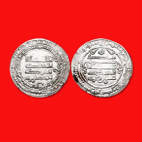 Muizz-al-Dawla--The-first-Buyid-Emir-of-Iraq