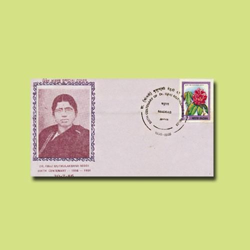 Muthulakshmi-Reddy's-Birth-Anniversary