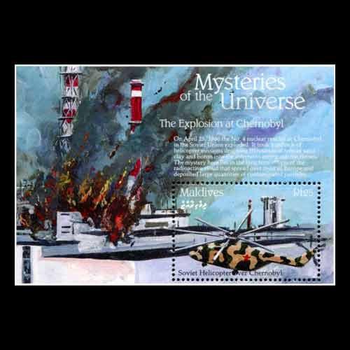 Mystery-of-Chernobyl-Explosion-on-stamp