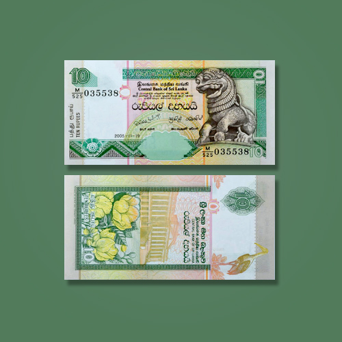 Mythical-Lion-on-Sri-Lankan-Banknote