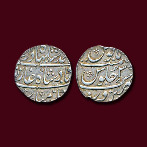 Narwar-and-Mughal-Empire