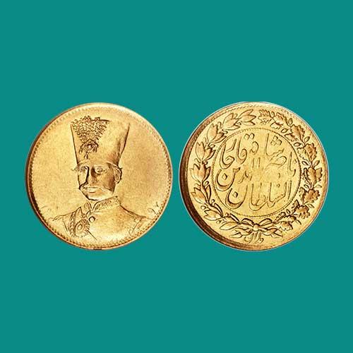 Nasir-al-Din-Shah-of-Qajar-dynasty