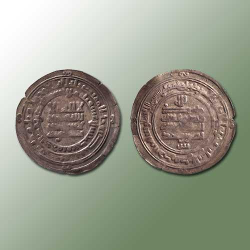 Nasr-II-of-Samanid-Dynasty