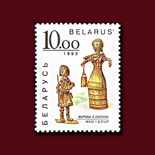 National-Mother's-Day-of-Belarus