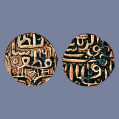 Nawanagar-copper-Dhinglo