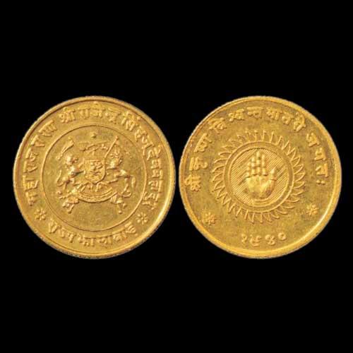 Nazarana-of-Maharaja-Rajendra-Singh-sold-for-INR-15,00,000