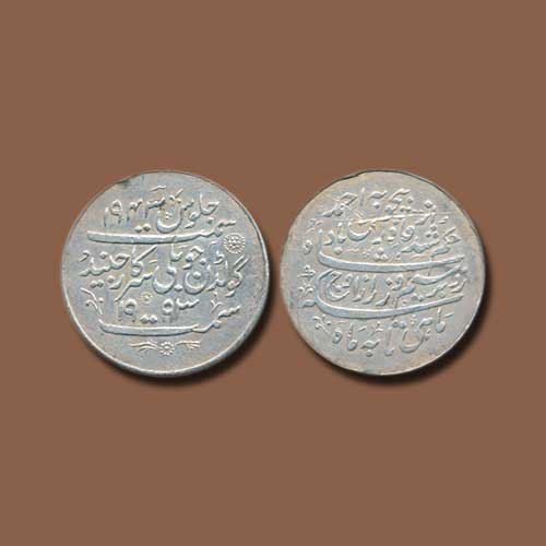 Nazarana-Silver-Rupee-of-Jind-Listed-For-INR-25,000
