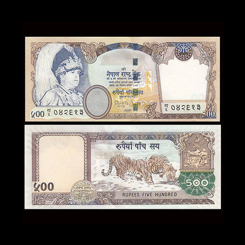 Nepal-500-Rupees-banknote-of-2002