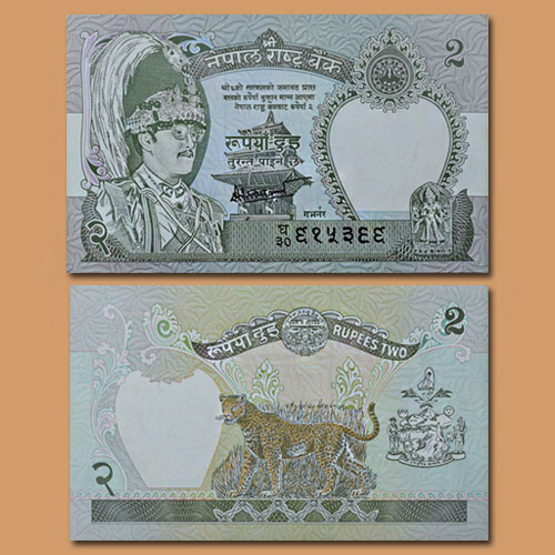 -Nepal-Two-Rupee-banknote-of-1981