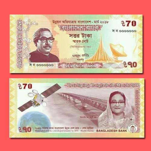 New-Bangladeshi-Commemorative-Note
