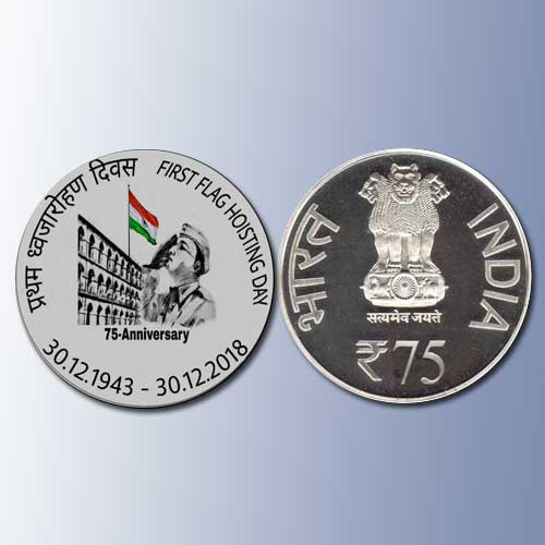 New-coin-to-mark-the-75th-anniversary-of-Tricolour-hoisting-by-Netaji