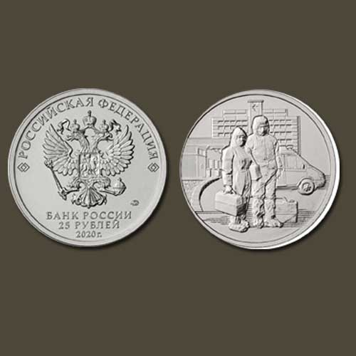 New-Russian-Coin-Salutes-Health-Workers