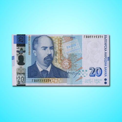 New-Security-Features-on-20-Lev-Bulgarian-Banknote