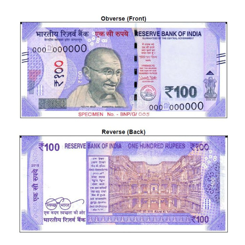 RBI-Introduces-New-100-Rs-Note-in-Lavender-Colour