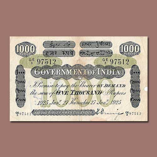 Newly-Discovered-Rare-British-India-Note-Certified-by-PMG