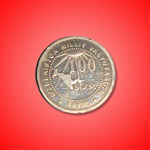 Nickel-Plated-Steel-Coin-of-Uzbekistan