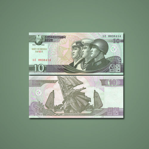 North-Korean-Military-on-Banknote