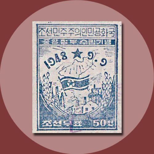 North-Korean-National-Day