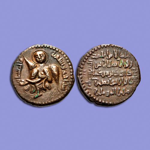 Nur-al-Din-Muhammad-of-the-Artuqid-dynasty
