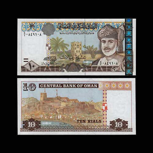 Oman-10-Rials-banknote-of-2000