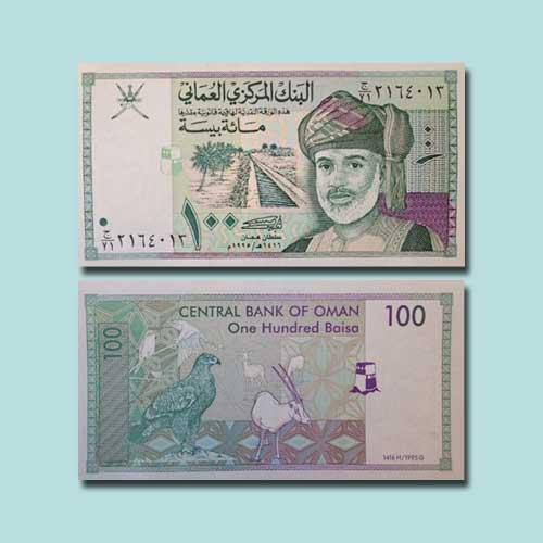 Oman-100-Baisa-banknote-of-1995