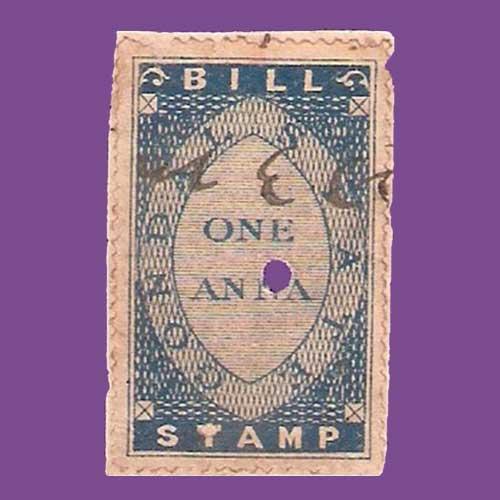 One-Anna-Stamp