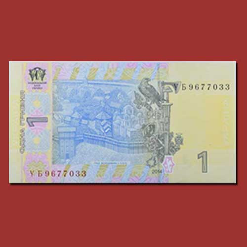 One-Hryvnia-of-Ukraine