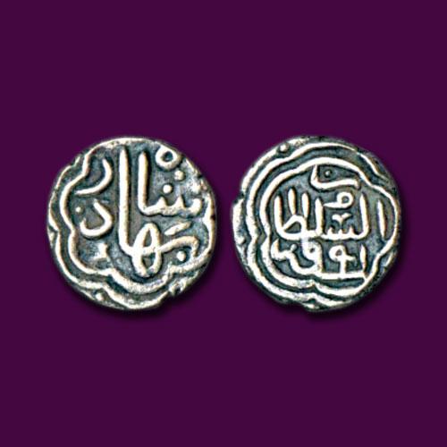 One-Third-Tanka-of-Qutb-al-Din-Bahadur-Shah