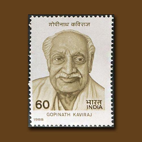 Pandit-Gopinath-Kaviraj