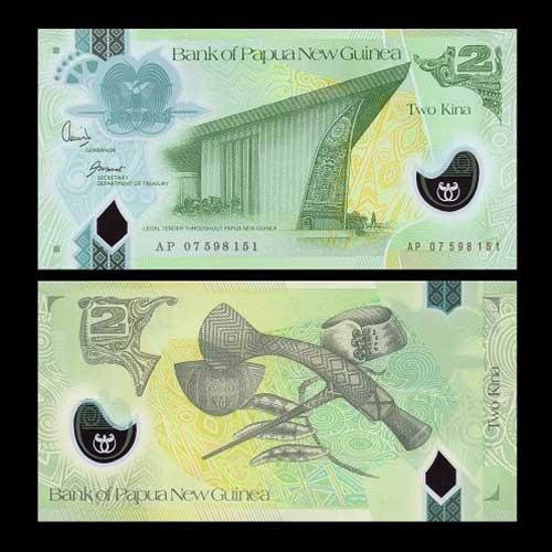Papua-New-Guinea-2-Kina-banknote-of-2007
